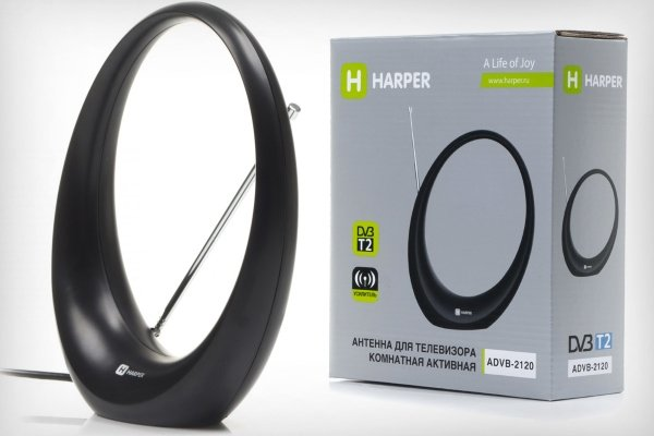 Antenn Harper ADVB-2120