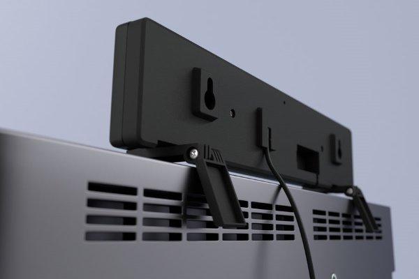 ანტენა BAS-5310-USB HORIZON