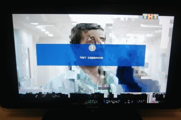 لا يعرض التلفزيون الرقمي