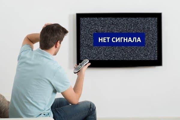No muestra televisión digital debido al mal tiempo