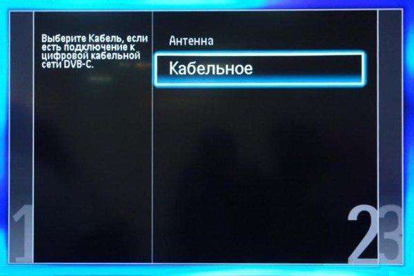 Aansluiten op een digitaal kabelnetwerk DVB-C