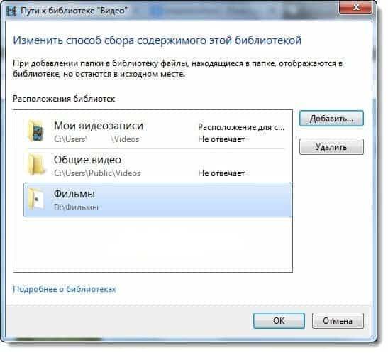 LG SmartShare 및 SW DLNA 소프트웨어를 사용하여 콘텐츠 설치, 구성 및 재생