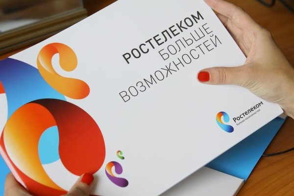 Package from Rostelecom