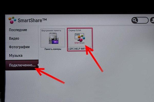 Smart Share 아이콘으로 DLNA 서버 열기