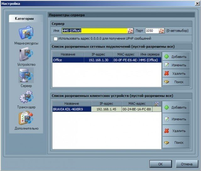 Serverparameters configureren