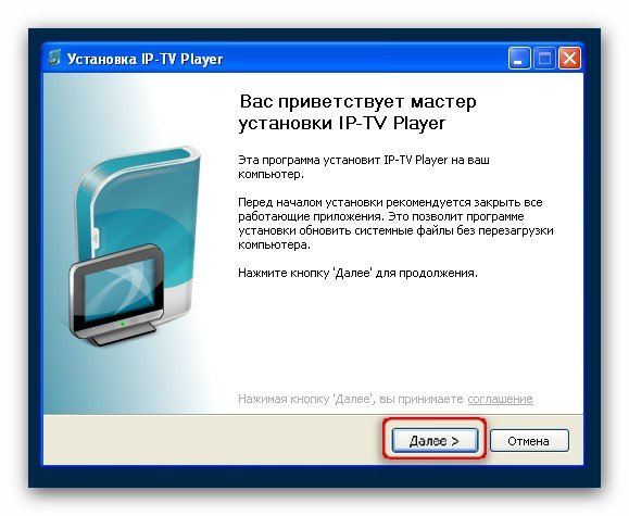 Installazione di IP-TV Player