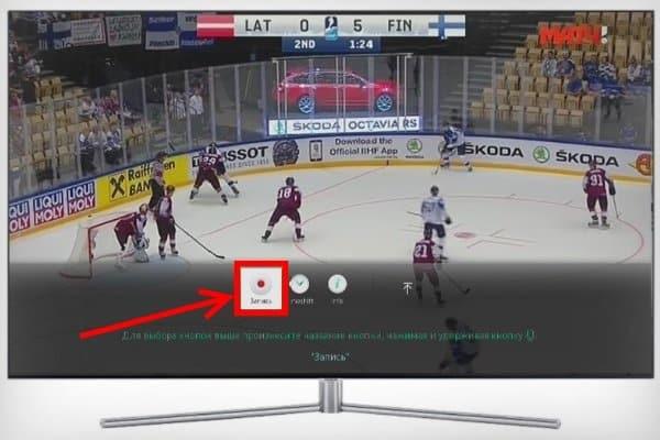 Ta opp video fra en TV-kanal