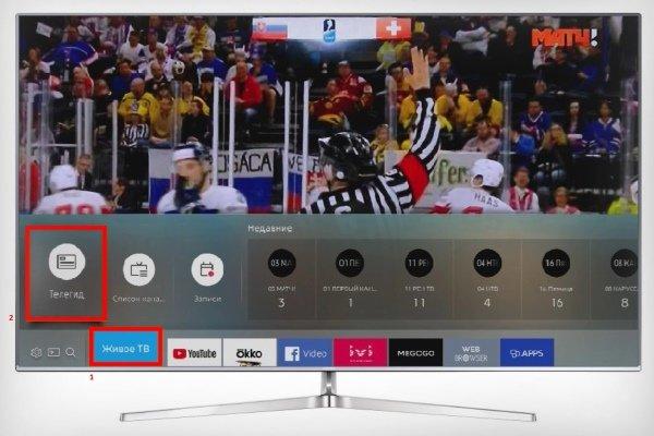 Live TV - TV-guide