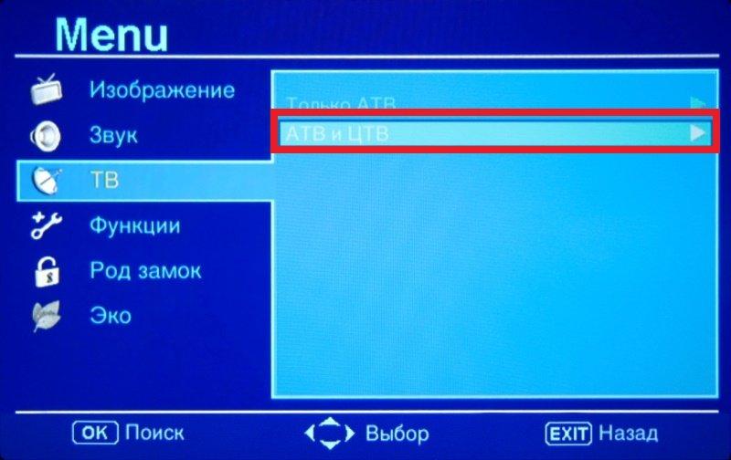 """""""DTV"""" चुनें"""