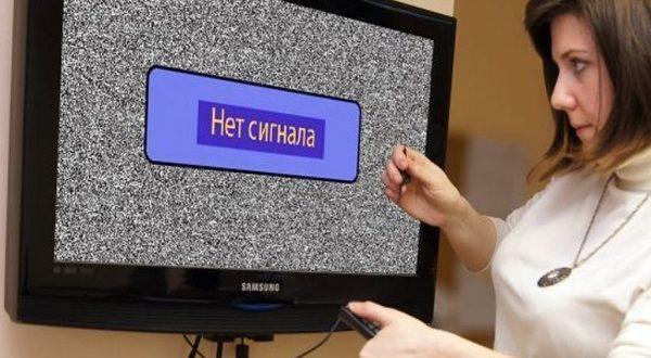 Каналы цифрового телевидения не показывают