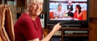 Настройка направления антенны цифрового ТВ
