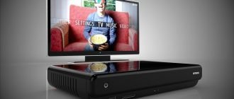 IPTV-ресивер