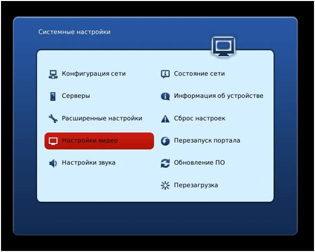 Configurazione video