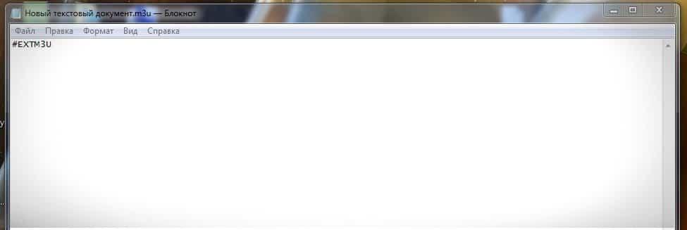 Fichier ouvert