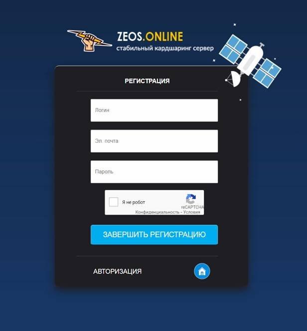 Zeos online - suosittuja satelliittioperaattoreiden kanavien paketteja korttien jakamisen kautta