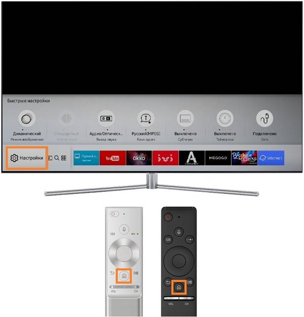How to disable voice assistant on different Samsung TV series