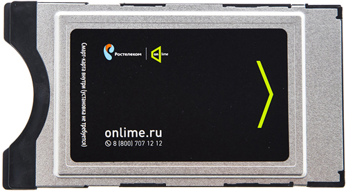 Onlime Telecard - features and cost, equipment setup