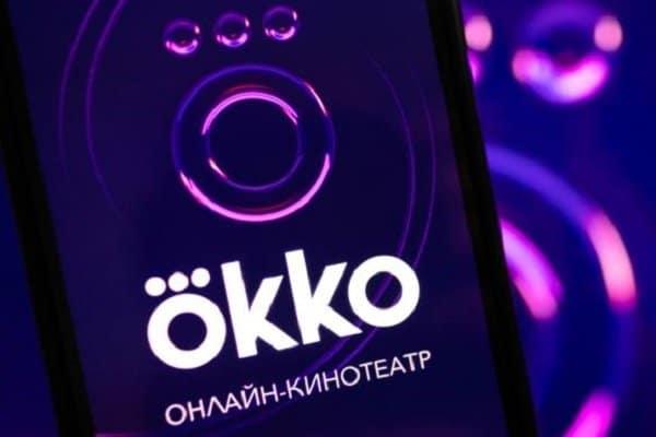 Okko tv