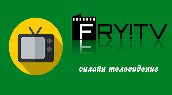 Fry!TV