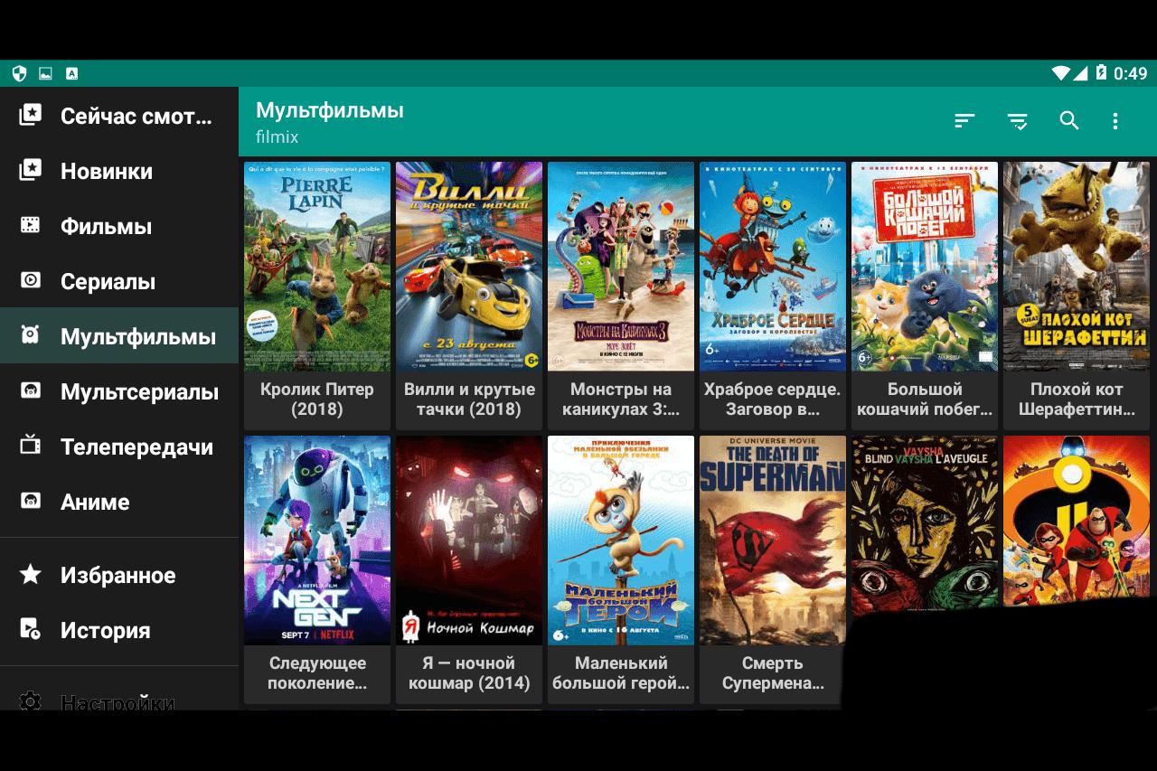 HD VideoBox + app