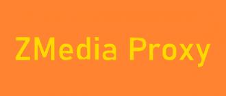 ZMedia Proxy