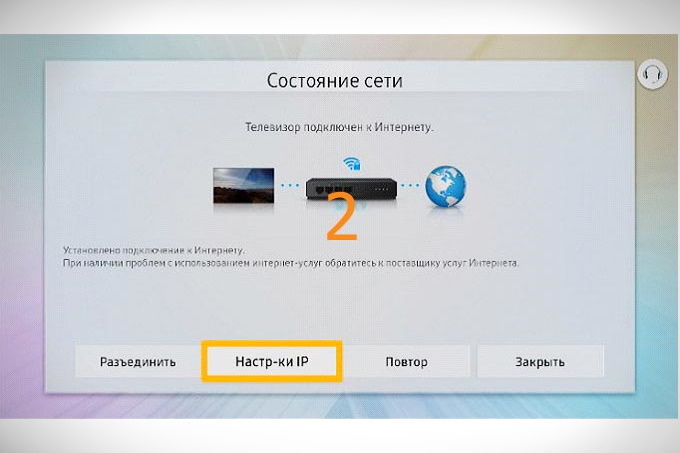 Configuració de xarxa