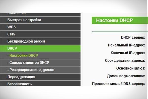 Configuració de DHCP