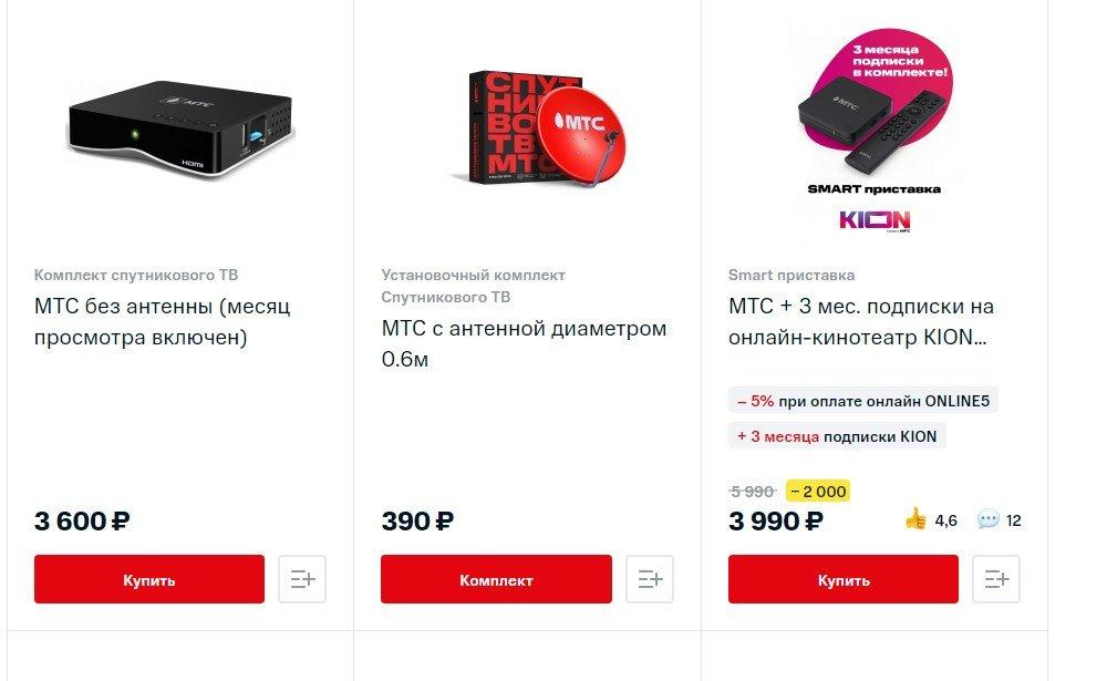 Hva er inkludert i settet med satellitt-TV fra MTS, tariffer og priser