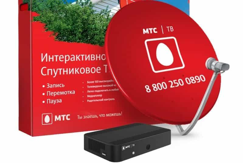 O que cómpre saber sobre a televisión MTS: tarifas, como conectarse, paquetes de canles