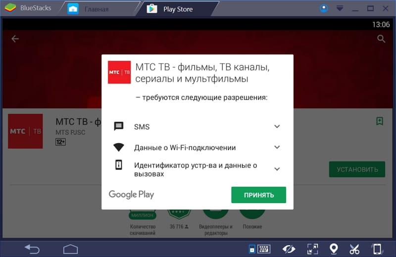 Com instal·lar i veure la televisió MTS en un ordinador o un ordinador portàtil