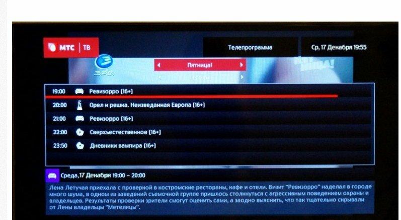 TV digital da MTS: como conectar, conta pessoal, tarifas
