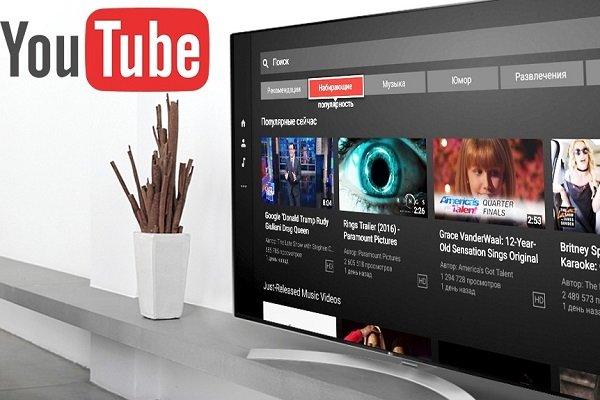 Télévision connectée Youtube