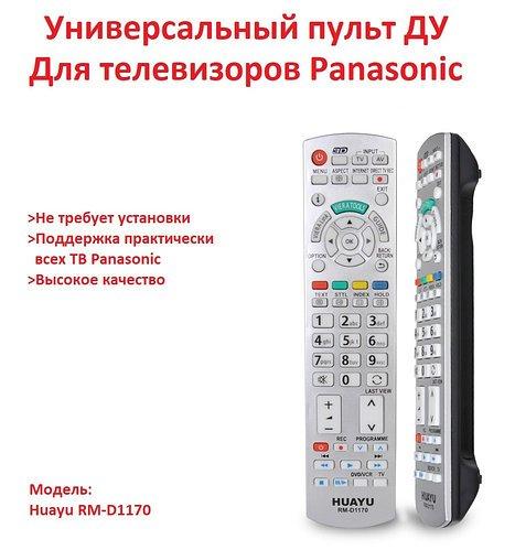 Cách chọn, tháo rời và thiết lập điều khiển từ xa của TV Panasonic