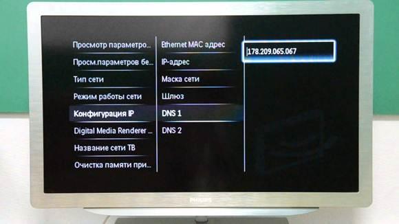 Slik installerer du programmet på Smart TV-trinnvise instruksjoner med et bilde