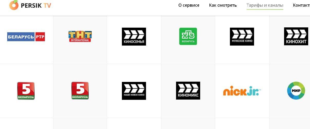 Truyền hình Internet Peach TV ở Nga và Belarus: cơ hội và giá cả