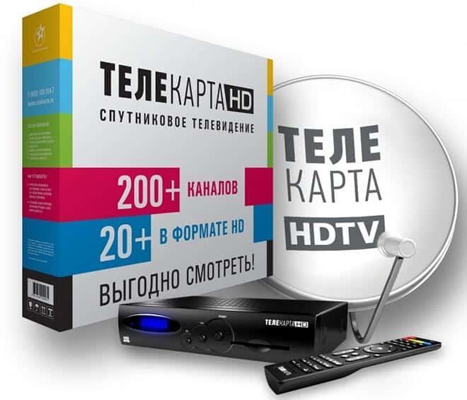सैटेलाइट टीवी टेलीकार्ड के बारे में आपको क्या जानने की जरूरत है: टैरिफ और कीमतें, आपके व्यक्तिगत खाते में प्रवेश
