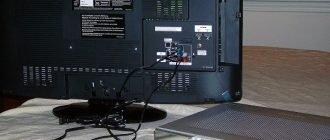 Соединить видеомагнитофон с телевизором